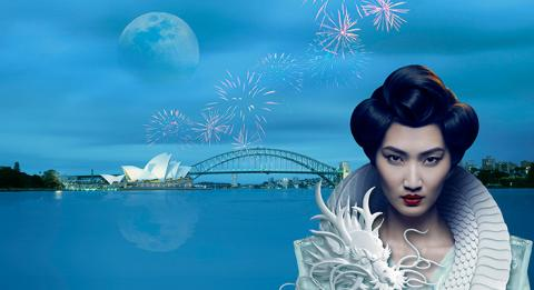 Handa 雪梨海港歌劇節(Handa Production on Sydney Harbour)