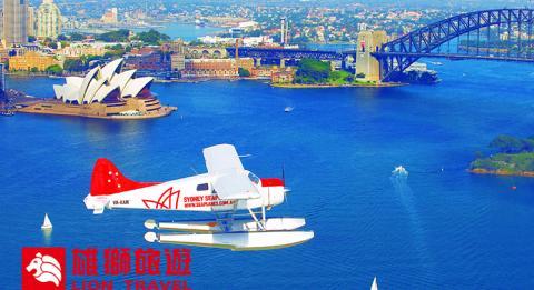 搭乘水上飛機遨遊雪梨