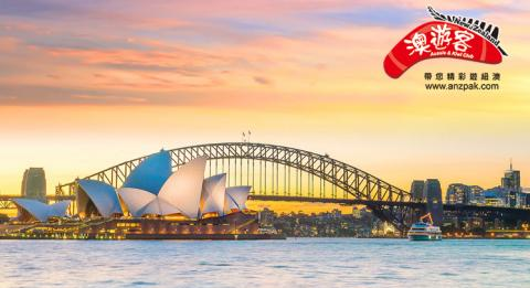 6 Ways to enjoy Sydney and New South Wales