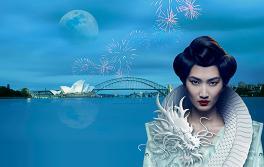 Handa 雪梨海港歌劇節(Handa Opera on Sydney Harbour):杜蘭朵(Turandot)